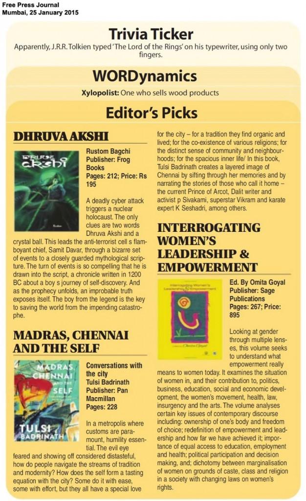 Dhruva Akshi review