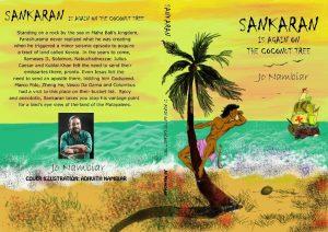 sankaran-cover-page