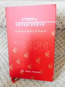 Srimanta Sankaradeva cover